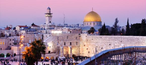 Izrael wycieczki objazdowe